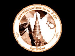 ประกาศทุนการศึกษาบุตรสมาชิกสามัญประจำปี 2562 กำหนดยื่นแบบขอรับทุนภายในวันที่ 30 กันยายน 2562